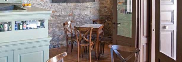 Το Καφενείο του Μουσείου